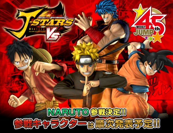 Du nouveau pour J-Stars Victory VS !