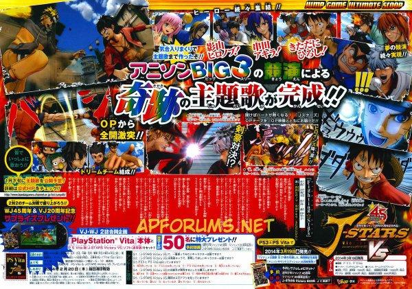 J-Stars Victoire VS - Antagonistes et Heroes V-Jump Scans