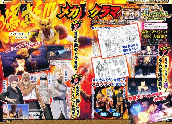 Naruto Strom Révolution: l'équipe 7 bataille de numérisation