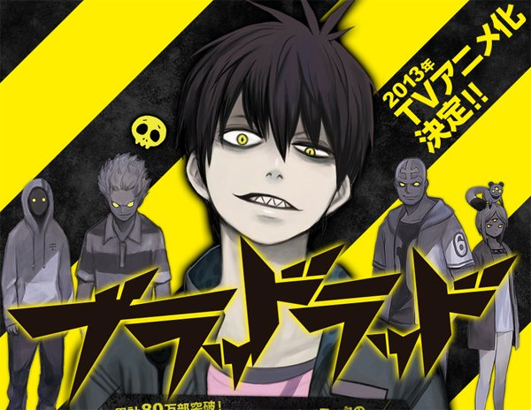 BLOOD LAD (Manga)