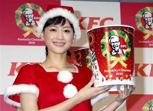 Japanese Soul ~ Noël et KFC