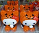 Japanese Soul ~ Halloween au Japon