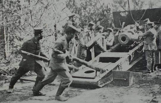 BATAILLE DE VERDUN 1916 : JOURNEE DU 1 er AVRIL 1916