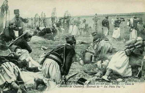 BATAILLE    DE    L'OURCQ : JOURNEE DU 7 SEPTEMBRE 1914