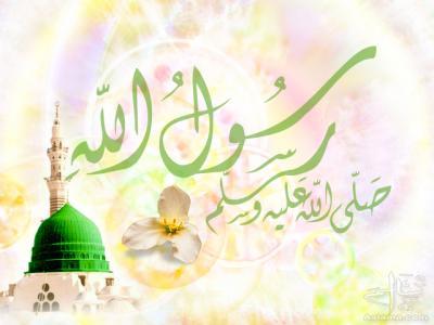 Quelques versets du Quran