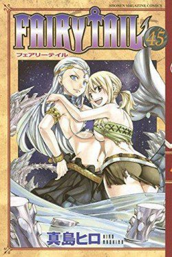 couverture des tomes 45 et 46 de fairy tail