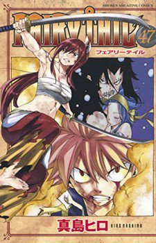 Tome 47 de fairy tail