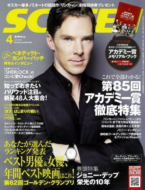 Les Japonais fêtent le Printemps avec Benedict Cumberbatch
