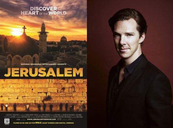 Le film Jerusalem en France ?