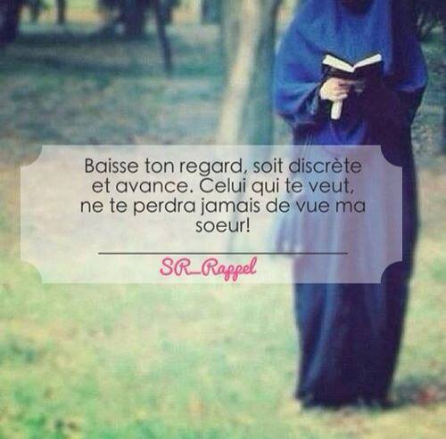 """""""Le mariage fait partie de ma Sunnah , et quiconque s'écarte de ma Sunnah n'est pas des miens.""""  [ Bukhari & Muslim ]"""