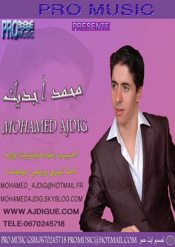 MOHAMED AJDIG