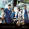Medical Top Team : OST