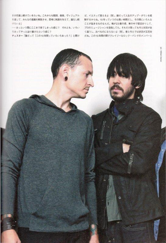 Scans d'un magazine japonais + Article Musique Mag