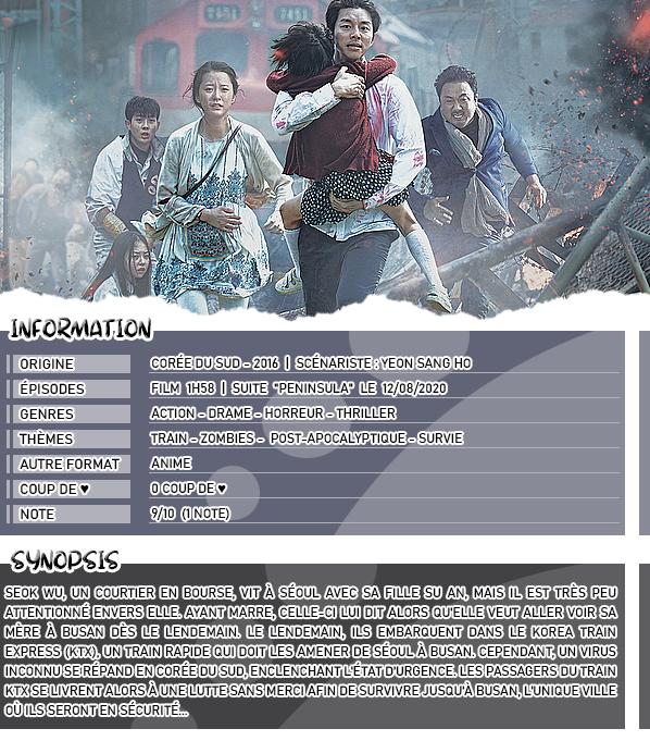 FILM ASIATIQUE ─ Dernier train pour Busan