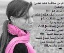 Photo de sihem1