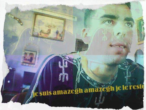 Ecoutez-moi!! Je suis amazigh pas berbère!!