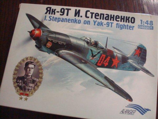 Yakovlev Yak 9
