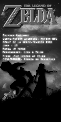 "** * Ƹ̵̡Ӝ̵̨̄Ʒ _ _ _ || Article o3 → « T H E __L E G E N D __O F __ Z E LD A : _ ゼ ル ダ  の 伝 説 »*** * "" You are the hero of time, Link !"""