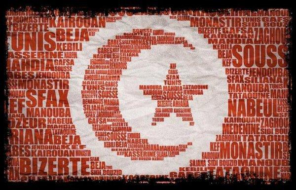 Mon préféré Tunisie