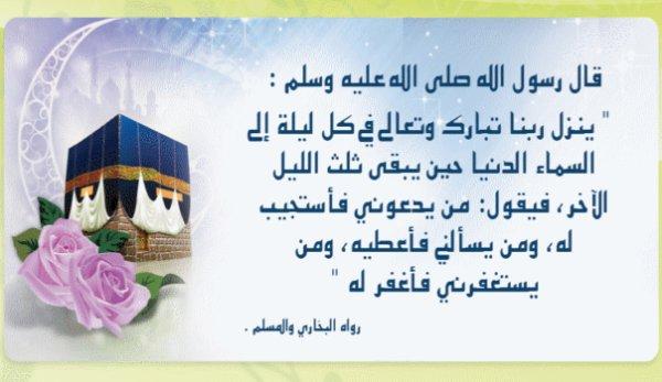 je suis musulman et fiere