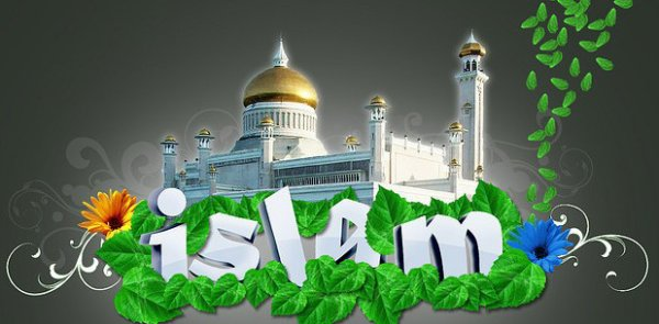 Thank God for the blessing of Islam