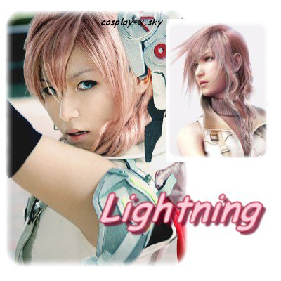 __* Lightning *__