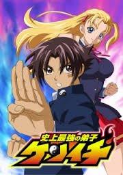 Animé/Manga : Shijou Saikyou no Deshi Kenichi