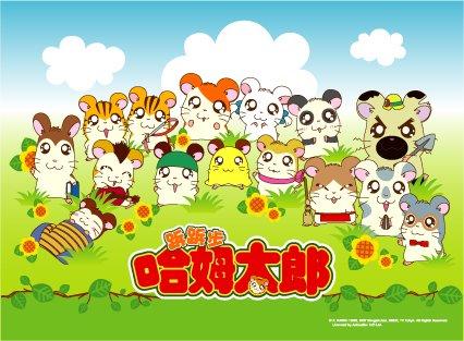 Hamtaro - Petits hamsters Grandes aventures ( とっとこハム太郎 )