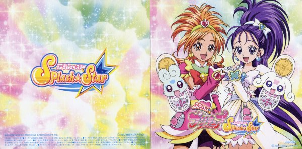 Futari wa Precure Splash☆Star ( ふたりはプリキュア Splash☆Star )