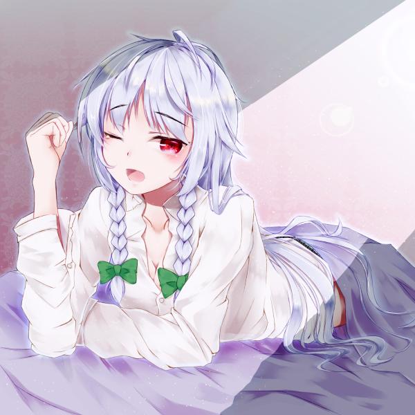 ::.ಌ Joyeux Anniversaire Aori-chan ಌ.::