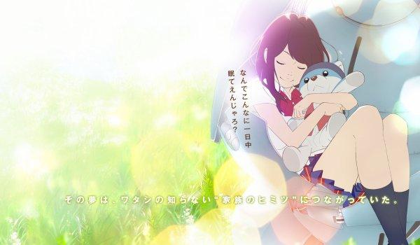 Hirune Hime : Shiranai Watashi no Monogatari (ひるね姫 ~知らないワタシの物語~)