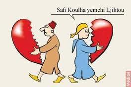 L'amour en réalité 2