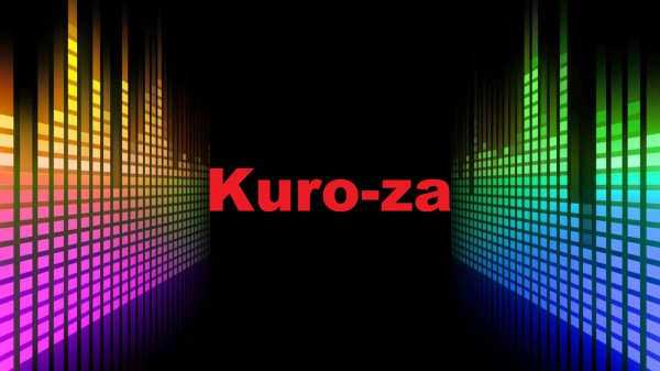 Kuro-za