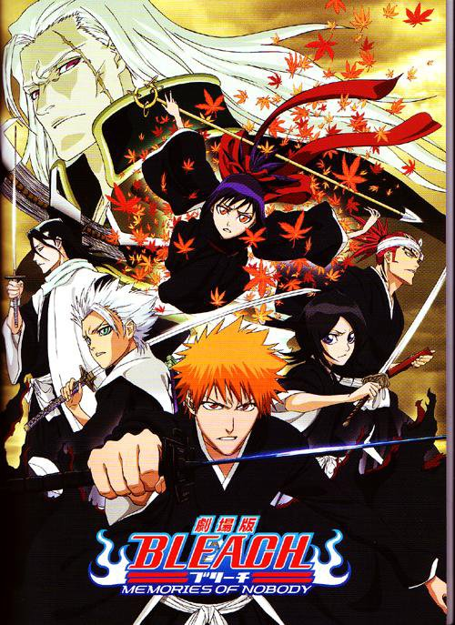 Bleach:Film 1 Memories of Nobody