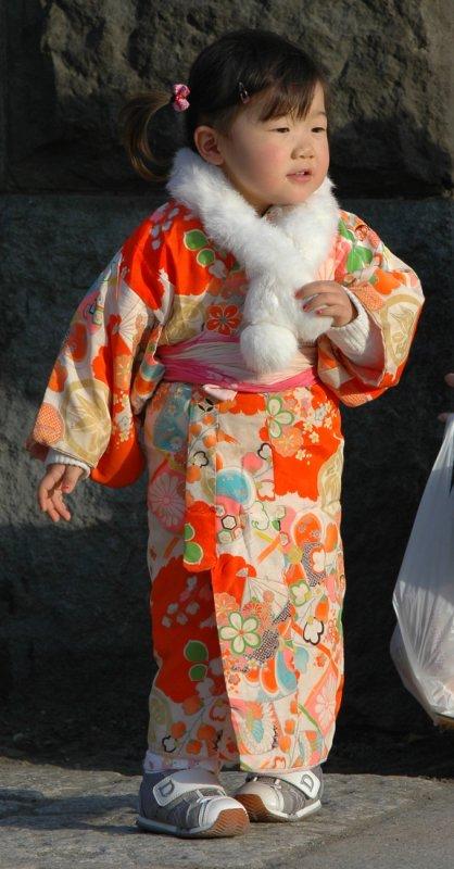 Kinga Shinnen Mina!