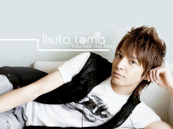 Toma Ikuta