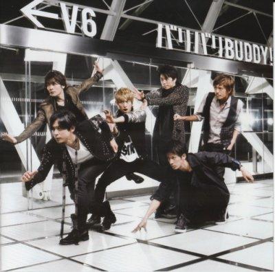 V6 Nouveau single