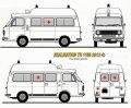 Fiat 238 ambulance Italie 1970