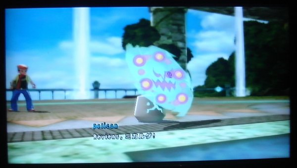 Les photos de Spiritomb sur Pokemon Battle Revolution