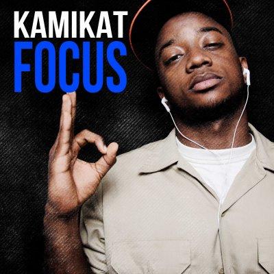 Focus (2012)
