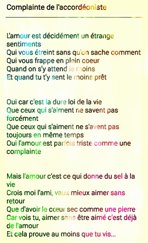 # LA ROSE DE VERSAILLES # LADY OSCAR #animé 💜💙💚💛💖💘💘💘💘💟