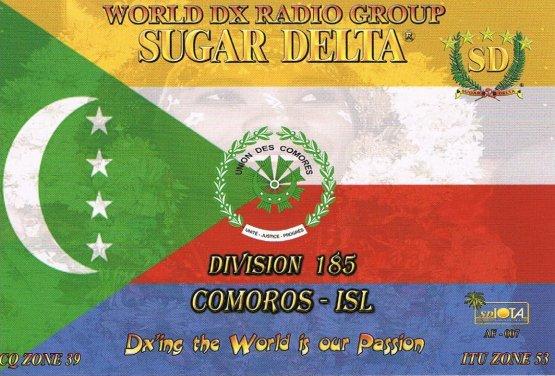 division 185 :les COMORES