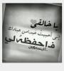 حبيبي أحمد الركراكي