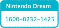 Le village Nintendo :