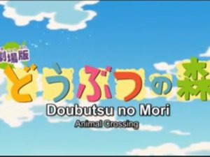 Doubutsu no Mori (Animal Crossing Wild World)VOSTFR Part 1/2 et part 2/2