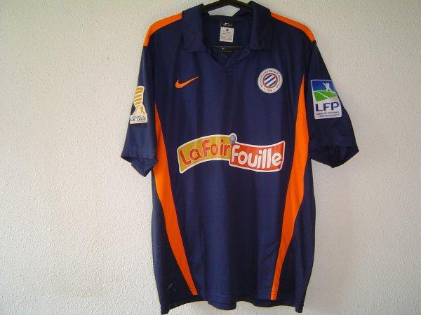 Maillot du MHSC porté par Emir Spahic en coupe de la ligue 2010-2011