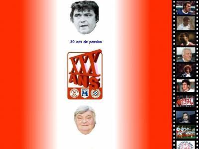 Maillot du MHSC porté lors de la saison 2004-2005