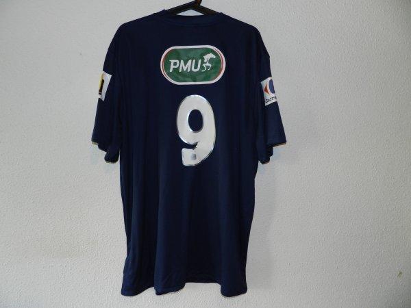 Maillot du MHSC coupe de France 2011-2012