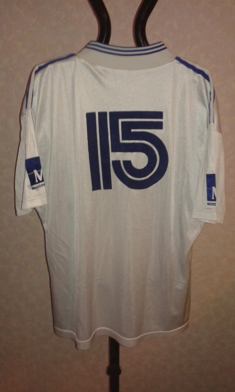Maillot du MHSC saison 95-96