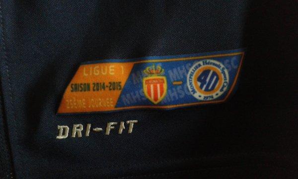 Maillot du MHSC saison 2014-2015